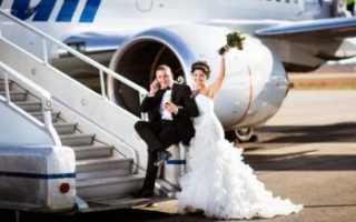 Свадьба без людей