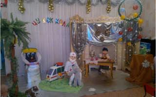 Сценарий для младшей группы детского сада