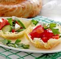 Сырные корзиночки с начинкой рецепт с фото