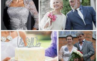 Серебряная свадьба идеи