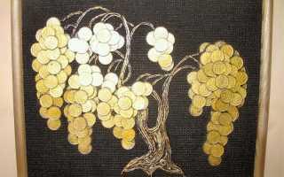 Золотая рыбка из монет своими руками