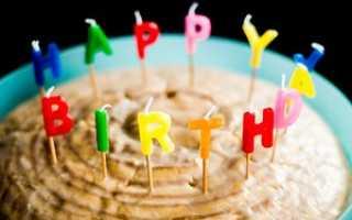 Как необычно справить день рождения