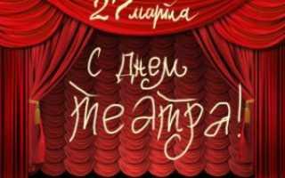 Сценарий классного огонька о театре