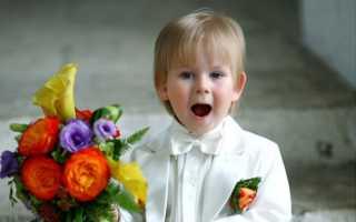 Поздравления с днем свадьбы от детей прикольные