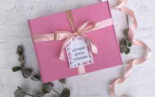 Подарок женщине на день рождения от коллектива