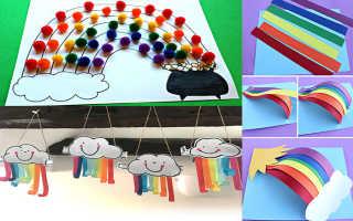 Как сделать радугу из цветной бумаги