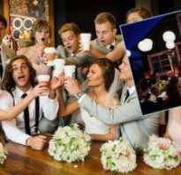 Где отметить свадьбу в узком кругу