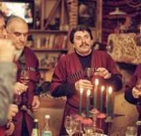 Тост кавказский на день рождения