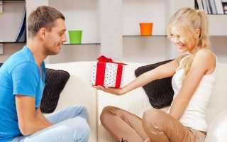 Что подарить мужчине соседу на день рождения