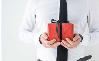 Подарки на день рождения мужчине 25 лет