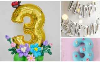 День рождения 3 года фото