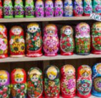 Что подарить мужчине иностранцу из россии