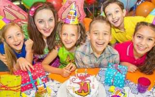 Где можно отметить день рождения 11