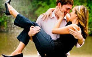 Эротические признания в любви женщине