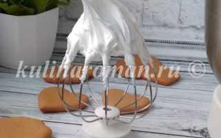 Айсинг для росписи пряников рецепт с фото