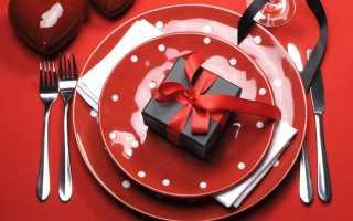 Подарок практичный жене