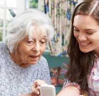 Подарок женщине на 85 летний юбилей