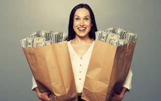 Как подарить деньги женщине