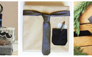 Как оригинально вручить подарок мужчине