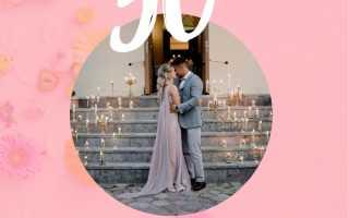 Про свадьбу веселая