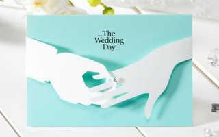 Картинка приглашение на свадьбу