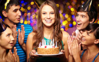Как отметить день рождения девочке подростку