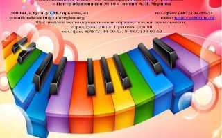 Игра с зонтиками в детском саду музыка