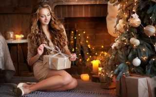 Идеи подарков на новый год женщине