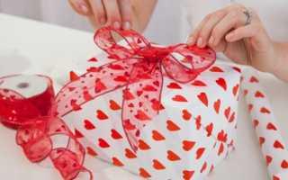 Подарок ко дню влюбленных своими руками