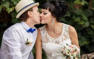Свадьба на 15 человек