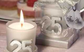 Регистрация серебряной свадьбы в загсе
