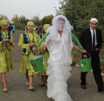 Свадьба на татарском языке
