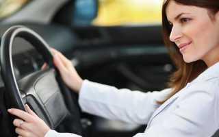 Подарок женщине водителю