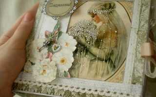 Альбом на свадьбу с деньгами и пожеланиями