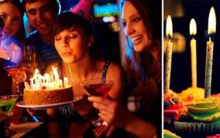 Как креативно отпраздновать день рождения