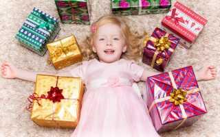 Что подарить ребенку девочке на день рождения