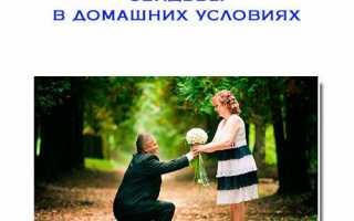 Сценка на серебряную свадьбу друзьям