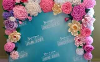 Баннер для фотозоны на выпускной