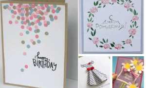 Открытки на мамино день рождения своими руками