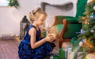 Подарок на новый год ребенку девочке