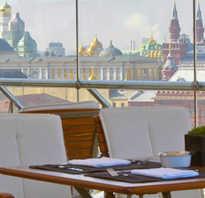 Рестораны москвы центр